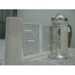 מגילות אסתר  כתב ספרדי למכירה